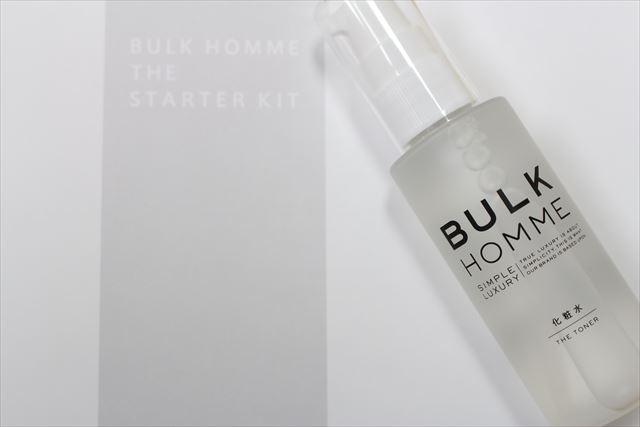 バスク・オムの化粧水と同梱の説明書きの画像