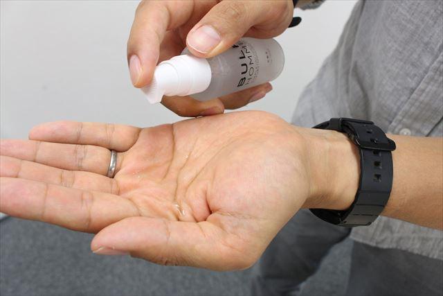 バルクオム化粧水の使用レビュー画像1