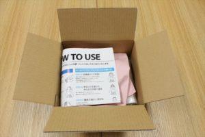 ZIGENの商品箱を開封した画像
