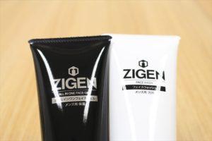 ZIGENオールインワンフェイスジェルとフェイスウォッシュのパッケージロゴ画像