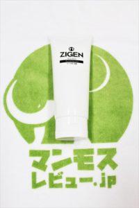 ZIGENフェイスウォッシュ単体の商品画像