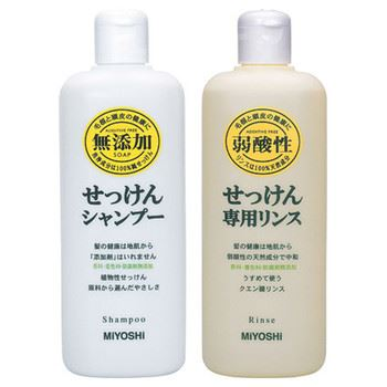 ミヨシ「無添加せっけんシャンプー/専用リンス」