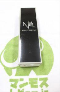 Nullリムーバークリームの外装パッケージ画像