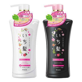 いち髪「なめらかスムースケア シャンプー/コンディショナー」の商品画像