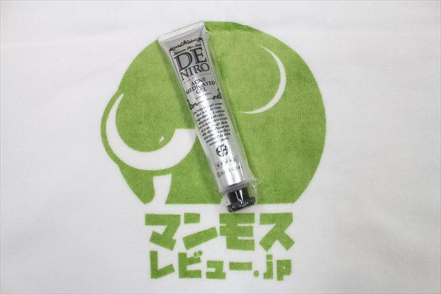 ニキビジェル薬用DE NIRO(デニーロ)の商品画像1