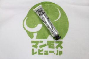 ニキビジェル薬用DE NIRO(デニーロ)の商品画像4