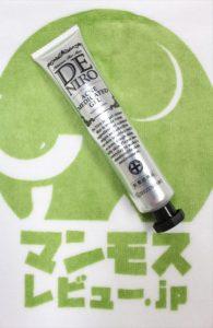 ニキビジェル薬用DE NIRO(デニーロ)の商品画像5