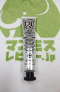 ニキビジェル薬用DE NIRO(デニーロ)の商品画像7