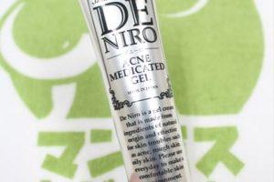 ニキビジェル薬用DE NIRO(デニーロ)の商品画像10