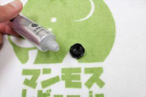 ニキビジェル薬用DE NIRO(デニーロ)の商品画像13