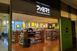 ファミマ秋葉原UDX店の外観画像