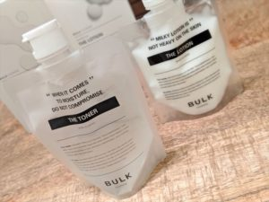 バルクオムの化粧水と乳液の画像
